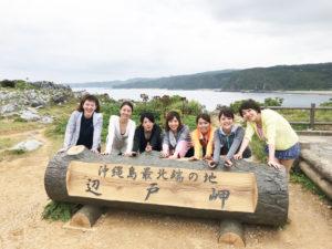 沖縄最北端の辺戸岬(へどみさき)