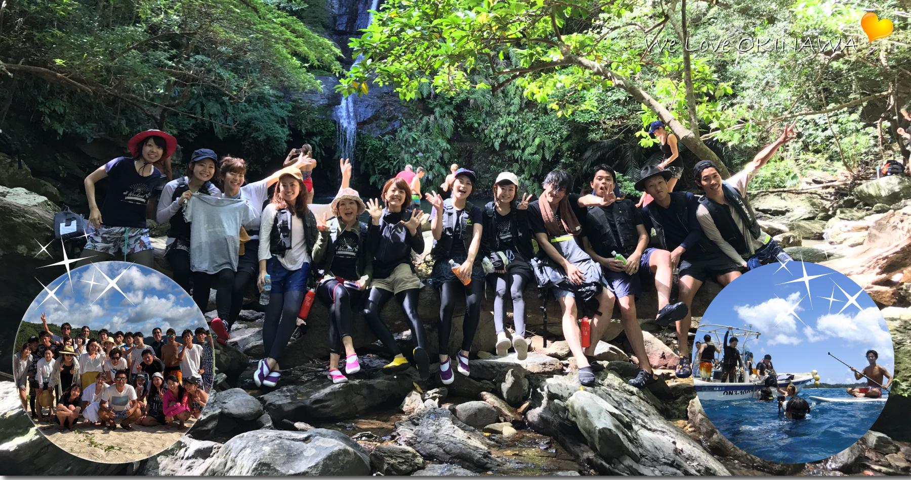 グループ、社員旅行、団体旅行